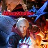 Devil May Cry 4 Special Edition coming Summer 2015
