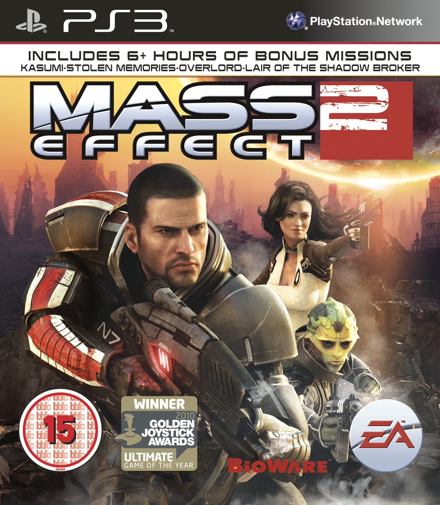 Mass effect 2 ps3 how to download  naked movies