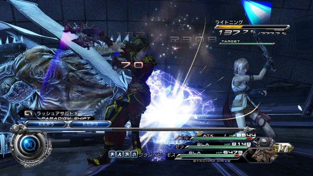 final fantasy xiii 2 lightning dlc coming to north america just