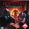 Resident Evil: Operation Raccoon City Japanese Box Art