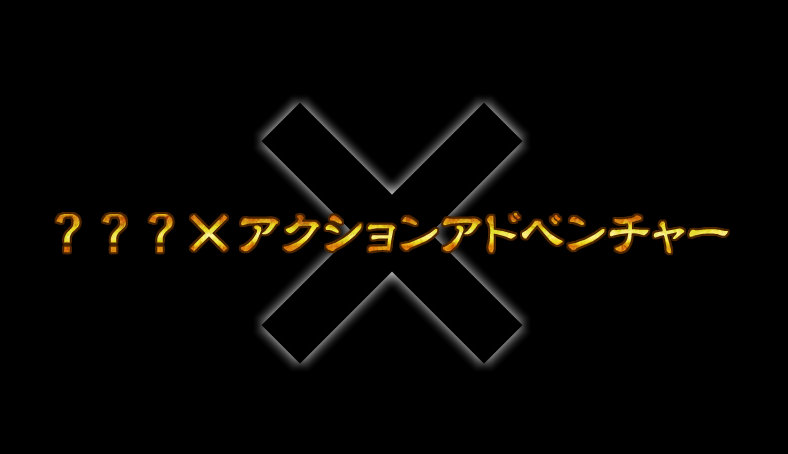 Namco Bandai Teasing New Action Adventure Title