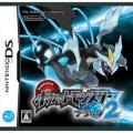 Pokemon Black and White 2 Box Art Revealed