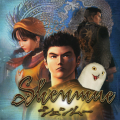 Keiji Okayasu Joins Shenmue 3 Development