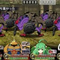 XSEED Games to Publish Unchained Blades on PSP & 3DS in North America