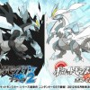 Pokemon Black & White 2 Get its First Trailer