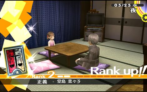 Persona 4 Golden (PS Vita) Coming to North America