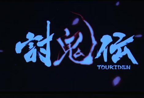 Tecmo Koei Reveals A New Game