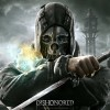 No Plans To Port Dishonored For The Wii U