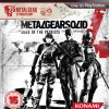 Rumor: Metal Gear Solid 4 Coming to Xbox 360