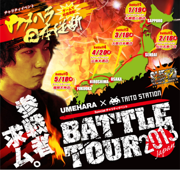 Fighting For A Cause: Daigo Hosting Charity Street Fighter Tournament, Streaming Live Right Now
