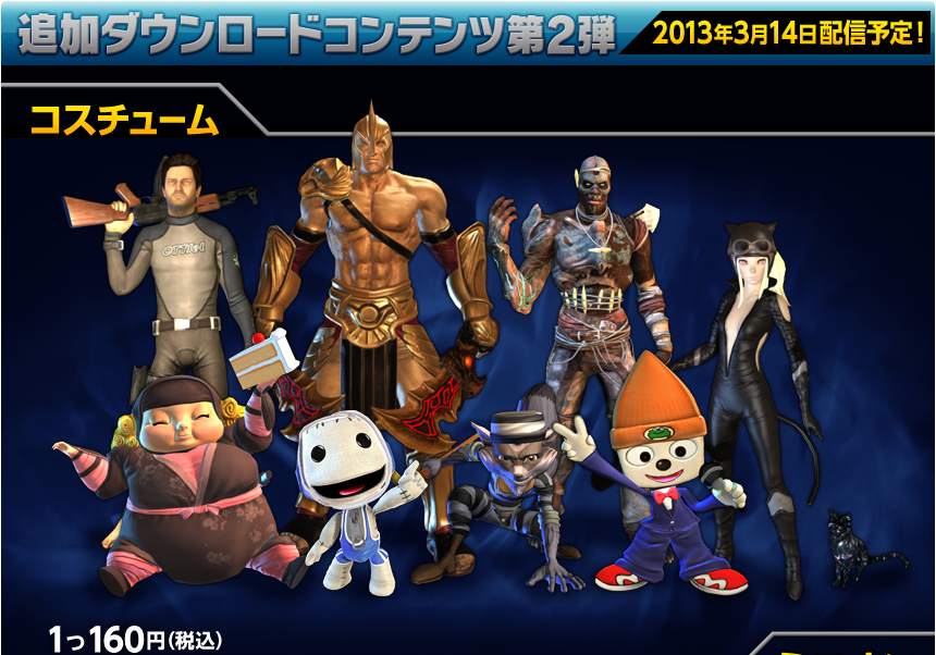 New Costumes and Minions are Heading to PlayStation All-Stars Battle Royale