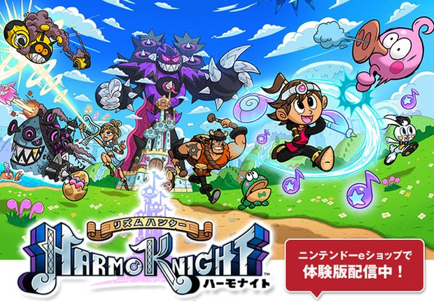 HarmoKnight Review