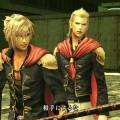 Final Fantasy Type-0 Screenshot