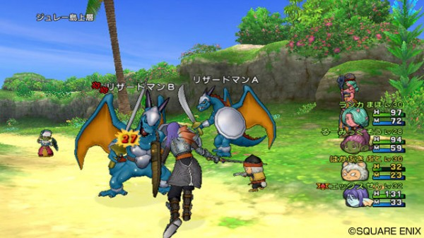 Dragon Quest X coming to PC in Japan