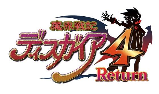 Disgaea 4: Return announced for PS Vita
