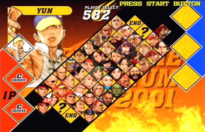 Capcom vs SNK 2 Kicking To The PSN Next Week