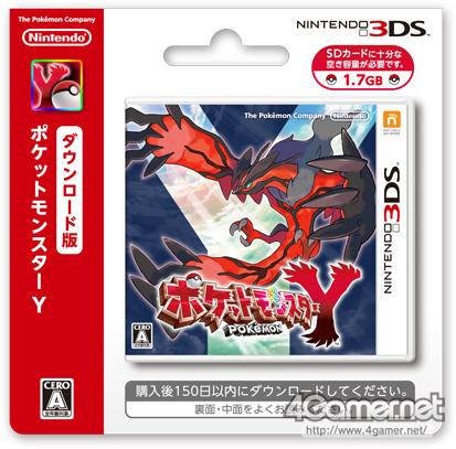 Pokemon x and pokemon y card 02 just push start