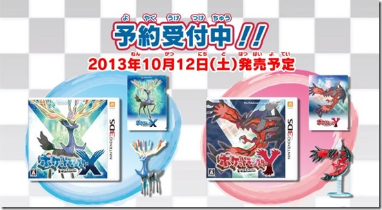 Pokemon X and Y pre-order bonuses revealed for Japan