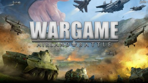 Wargame AirLand Battle Logo