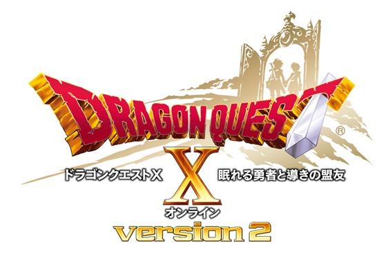 Dragon Quest X Expansion Announced