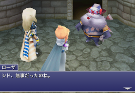 Final Fantasy IV: The After Years is getting a remake