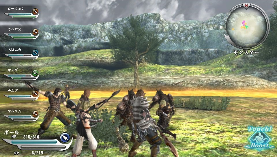 The pal version of xseed games valhalla knights 3 has finally