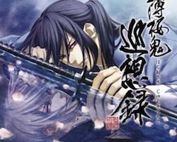 Next Hakuoki Title For PlayStation 3 'Coming Soon'