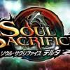 Soul Sacrifice Delta release date confirmed