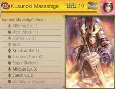 ATK- Kusunoki Masashige