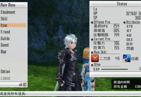 Sword Art Online: Hollow Fragment to have English Subtitles in Taiwan
