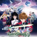 Tales of Hearts R lacks English dub
