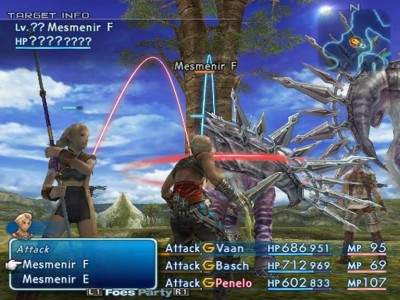 Final_Fantasy_XII_JAP_FF12