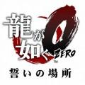 Yakuza Zero announced for PS4 and PS3