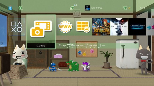 PS4 2.00 Firmware