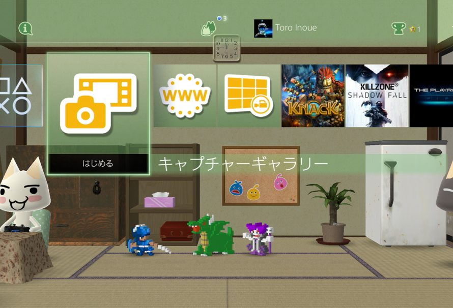 PS4 2.00 Firmware Update to bring themes