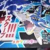 Pokemon Omega Ruby and Alpha Sapphire gets three more new mega evolutions