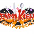 Senran Kagura: Bon Appetit Release Date Announced
