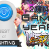Best Fighting Game of 2014 — Ultra Street Fighter IV