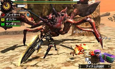 Monster-Hunter-4-Ultimate_2014_07-12-14_001
