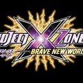 Project X Zone 2 officially announced