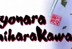 Sayonara Umihara Kawase + Coming To US Vitas Next Week