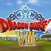 Dragon Quest VIII coming to Nintendo 3DS