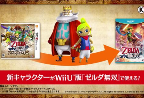 E3 2015: Hyrule Warriors 3DS Will Release In Q1 2016