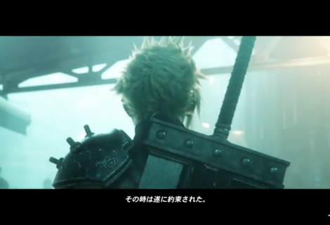 E3 2015: Final Fantasy VII Is Finally Getting Remade for the PlayStation 4