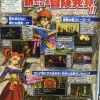 Dragon Quest VIII for 3DS offers a new ending
