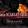 SaGa: Scarlet Grace announced for PS Vita