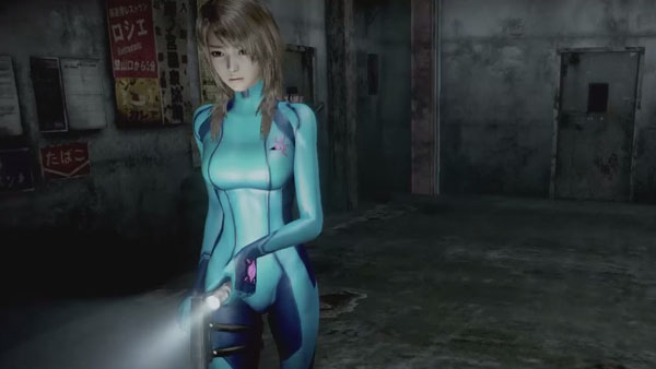 new fatal frame maiden of black water trailer shows nintendo themed