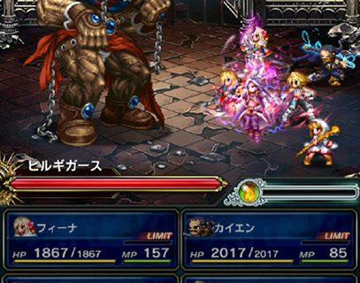 Final Fantasy: Brave Exvius coming to Japan this week