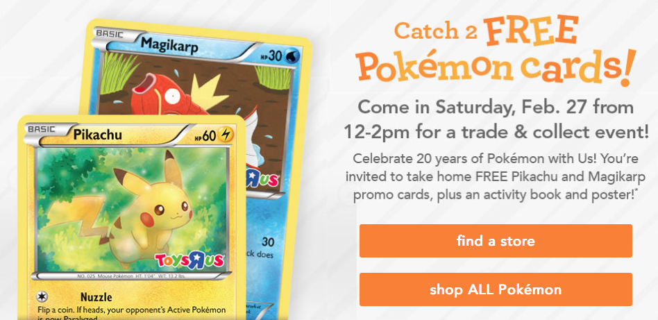 free 20th anniversary cards
