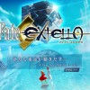 Fate/Extella announced for PS4 and PS Vita